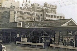 Fujisawa Station 藤沢駅 神奈川 昭和43年1968