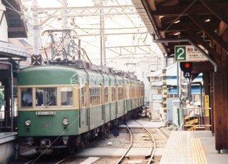 江ノ電 江ノ島駅 鎌倉-藤沢
