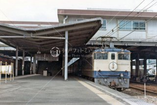 平塚駅 みずほ 昭和56 1981