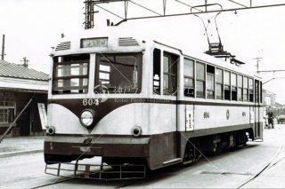 川崎市電 池上新田行 昭和37 1962