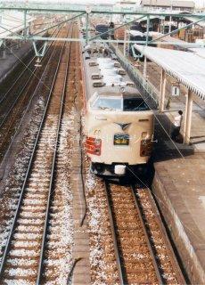 新発田駅 上り特急鳥海 昭和58年 1983