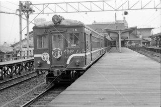 富山地方鉄道電鉄 富山駅 クハ10形16 1976年8月