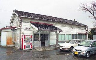 富山港線 岩瀬浜駅旧駅舎 平成12 2000