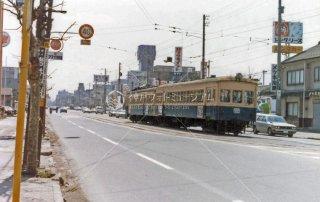 福井鉄道 市内 昭和56年 1981