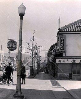 長野市 きんつば 大福餅 停留場