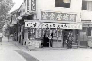 長野市 頸城屋食堂 カルピス ソーダ水