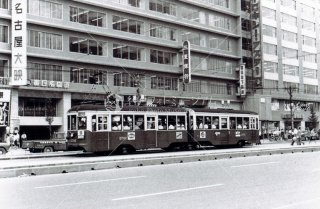 名古屋市電 名鉄前 昭和41 1966