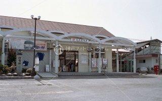 紀伊長島駅 紀勢本線 平成4 1992