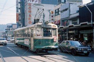 京都市電 700形714
