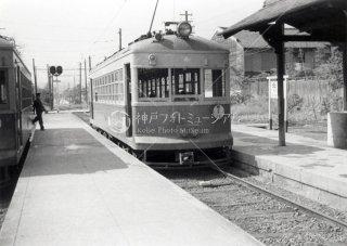 京福 北野駅 昭和36年 1961年