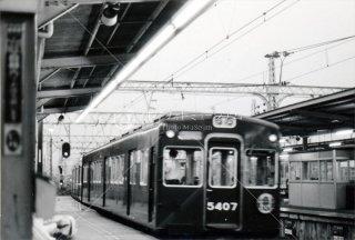 桂駅 阪急 昭和53 1978.9