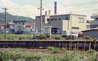 山陰本線 馬堀駅ホーム 旧駅舎 移転廃止後 平成2,1990