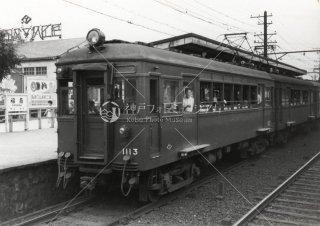 阪神 1113 福島駅 昭和35年