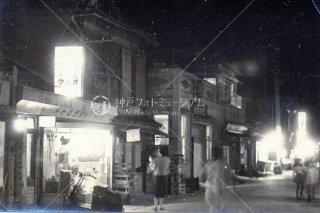 垂水銀座通り 夜景 昭和25 1950