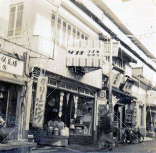 垂水銀座通り 昭和28 1953