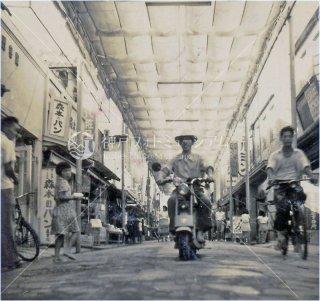 垂水銀座通り 昭和27 1952