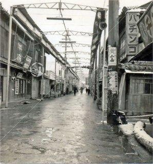 垂水銀座通り 北望む 昭和28 1953
