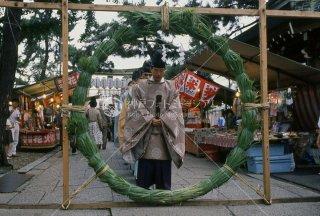 海神社夏祭 茅の輪神事 平成元年七月十日