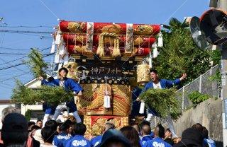 海神社秋祭 西垂水布団太鼓巡行 霞ヶ丘7丁目 平成29