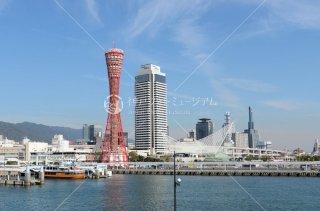 神戸ポートタワー ホテルオークラ遠望