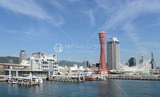 かもめりあ中突堤中央ターミナル 神戸ポートタワー