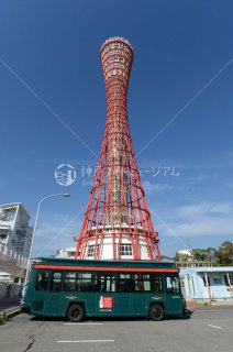 神戸ポートタワー シティーループバス