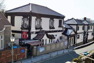 ベンの家 仏蘭西館 神戸北野