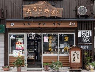 京作 正面入口