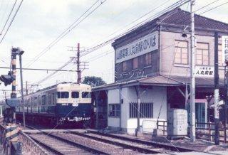 人丸前駅と3000系3連下り普通列車 昭和49年 1974