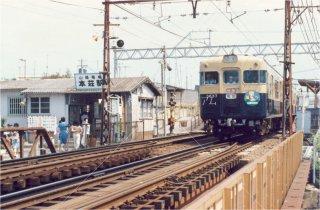 本荘駅 特急 昭和61年 1986
