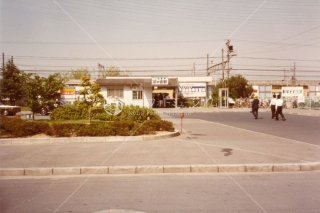 浜の宮駅 昭和58 1983