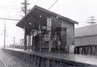 高砂駅 西行きホーム