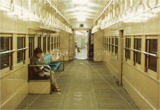 和田岬線 山陽本線支線 兵庫 昭和58 1983