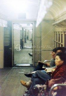 山陽本線支線 和田岬線 オハフ641 兵庫昭和58 1983