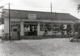 大阪 姫路電化開通記念 御着駅 昭和33年