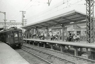 阪神 杭瀬駅 昭和30年代