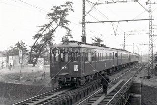 阪急871 夙川 昭和34.2 1959