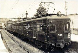 阪急550 宝塚 昭和31.5 1956