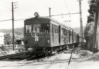 神戸電鉄 昭和35年