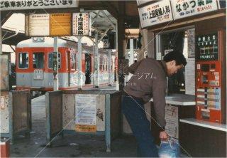 三田駅 神戸電鉄 昭和58年 1983年