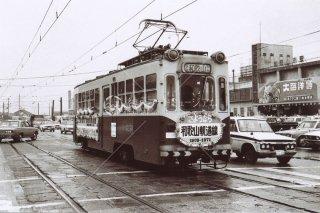 さようなら 和歌山軌道線 南海和歌山市駅 昭和46 1971