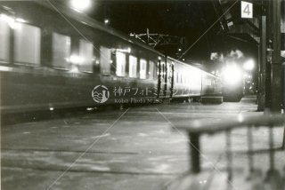 倉吉駅 出雲1号 昭和54年 1979.12