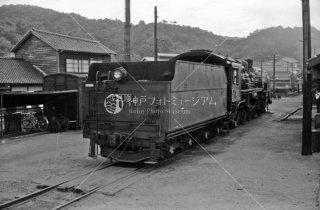 浜田機関区 C5410 1963年7月