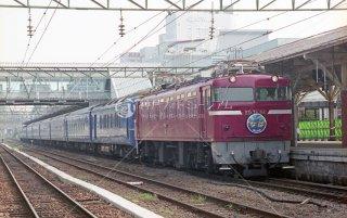 山陽本線 岡山駅 ED76+24系25形 寝台特急なは 平成17 2005