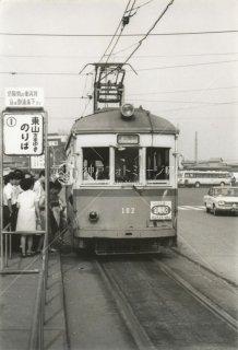 岡山駅前102 昭和44.8 1969