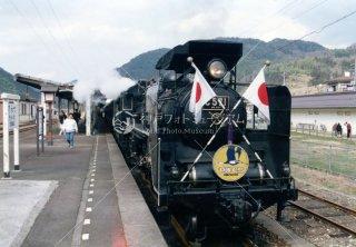 山口線 津和野駅 SLやまぐち号 平成5年 1993