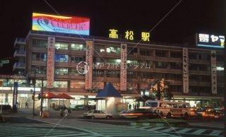 予讃線 高松駅 旧駅舎 平成2年 1990