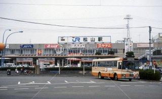 JR松山駅 予讃線 平成2年 1990