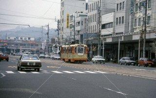 伊予鉄道市内線 松山駅前 元呉市電 平成2年 1990