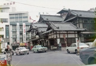 道後温泉 昭和51年4月 1976